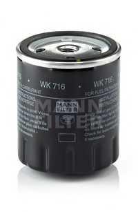 Фильтр топливный MANN-FILTER WK 716 - изображение