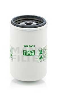 Фильтр топливный MANN-FILTER WK 8003 x - изображение