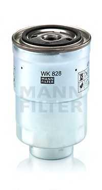 Фильтр топливный MANN-FILTER WK 828 - изображение