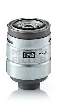 Фильтр топливный MANN-FILTER WK 918 x - изображение