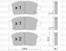 Колодки тормозные дисковые METELLI 22-0423-0 - изображение