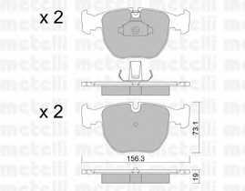 Колодки тормозные дисковые METELLI 22-0559-0 - изображение
