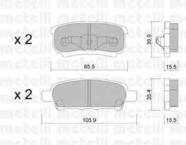 Колодки тормозные дисковые METELLI 22-0737-0 - изображение