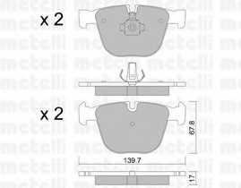 Колодки тормозные дисковые METELLI 22-0773-0 - изображение