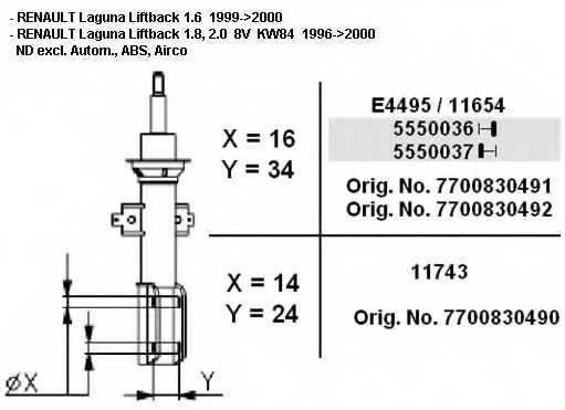 Амортизатор MONROE 11743 - изображение