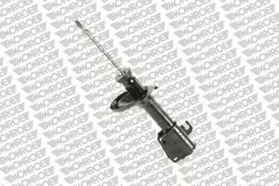 Амортизатор для SAAB 9000 <b>MONROE 16539</b> - изображение 1