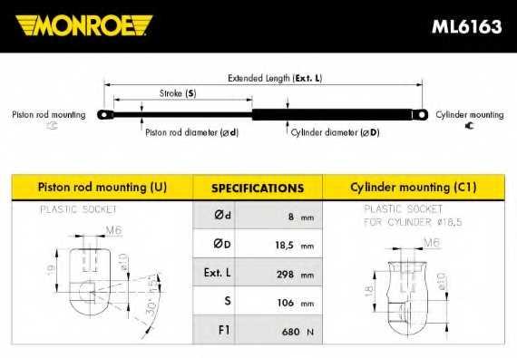 Газовая пружина (амортизатор) капота MONROE ML6163 - изображение