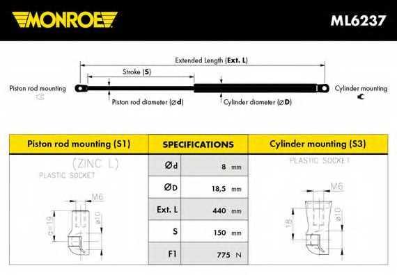 Газовая пружина (амортизатор) крышки багажника MONROE ML6237 - изображение