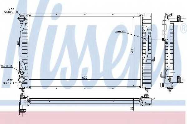 Радиатор охлаждения двигателя NISSENS 60299 - изображение