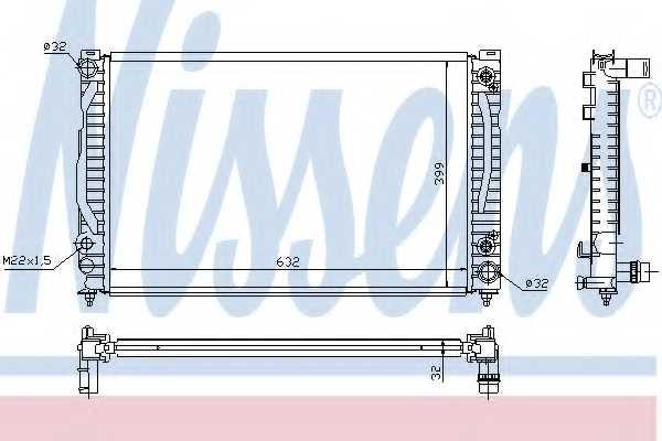Радиатор охлаждения двигателя NISSENS 60495 - изображение
