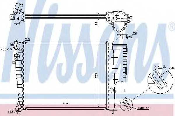 Радиатор охлаждения двигателя NISSENS 61335A - изображение