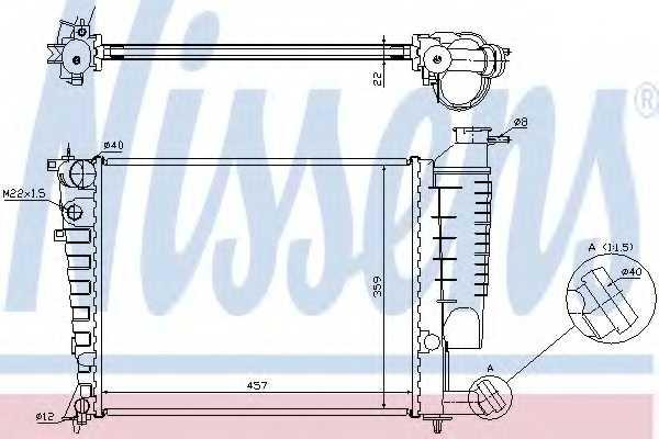 Радиатор охлаждения двигателя NISSENS 613671 - изображение