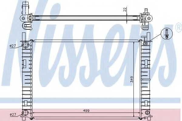Радиатор охлаждения двигателя NISSENS 62027A - изображение