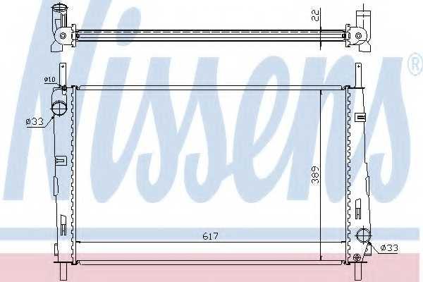 Радиатор охлаждения двигателя NISSENS 620411 - изображение