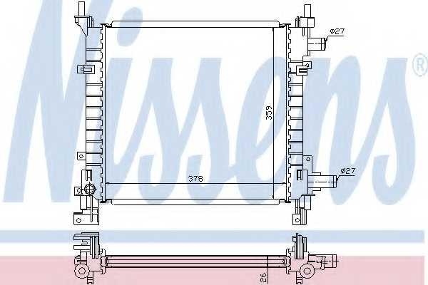 Радиатор охлаждения двигателя NISSENS 62083A - изображение