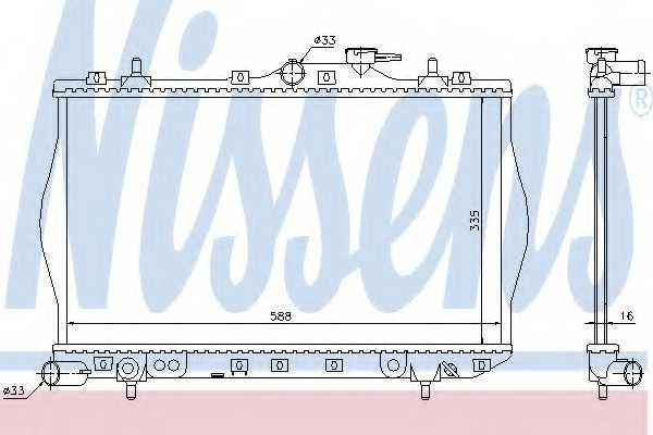 Радиатор охлаждения двигателя NISSENS 622971 - изображение