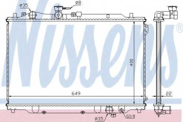 Радиатор охлаждения двигателя NISSENS 62405A - изображение