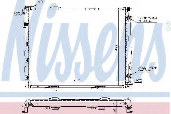 Радиатор охлаждения двигателя NISSENS 62679A - изображение