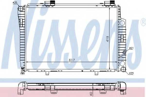 Радиатор охлаждения двигателя NISSENS 62752A - изображение
