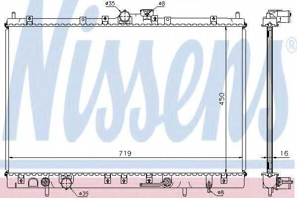 Радиатор охлаждения двигателя NISSENS 628031 - изображение