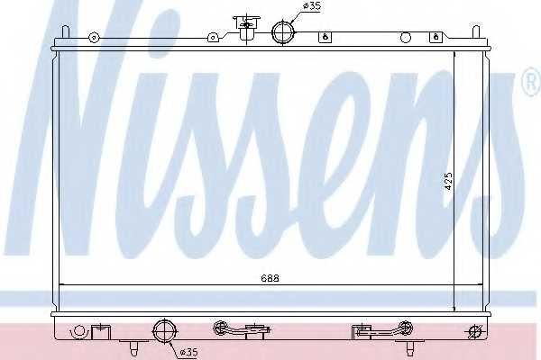 Радиатор охлаждения двигателя NISSENS 62893 - изображение