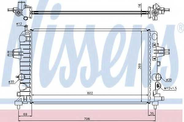 Радиатор охлаждения двигателя NISSENS 63028A - изображение