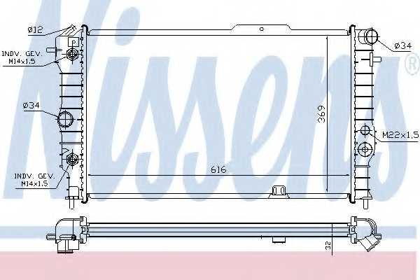 Радиатор охлаждения двигателя NISSENS 630641 - изображение