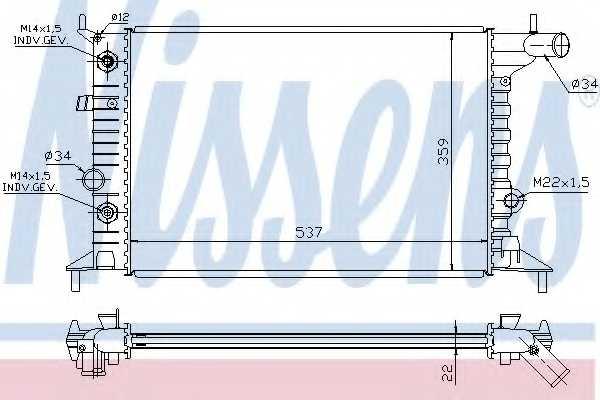 Радиатор охлаждения двигателя NISSENS 630691 - изображение