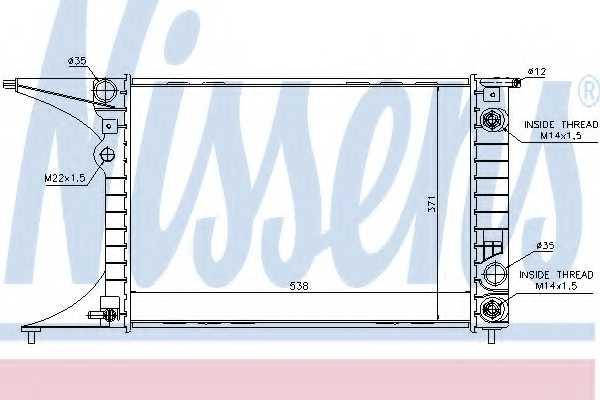 Радиатор охлаждения двигателя NISSENS 63071 - изображение