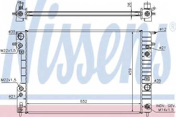 Радиатор охлаждения двигателя NISSENS 63073A - изображение