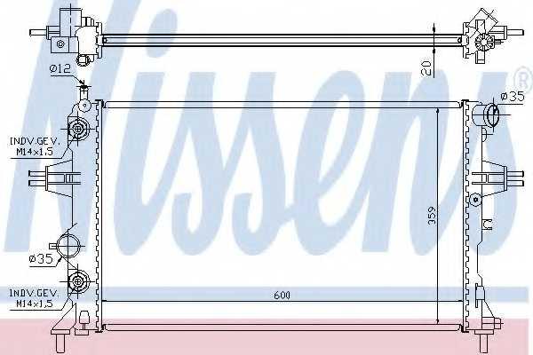 Радиатор охлаждения двигателя NISSENS 632461 - изображение