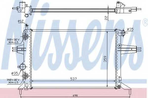 Радиатор охлаждения двигателя NISSENS 632481 - изображение