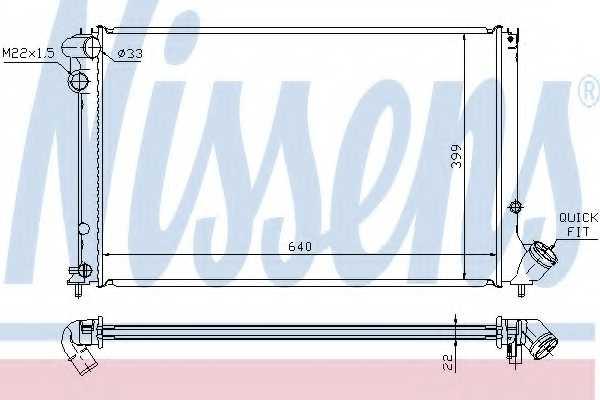 Радиатор охлаждения двигателя NISSENS 63739 - изображение