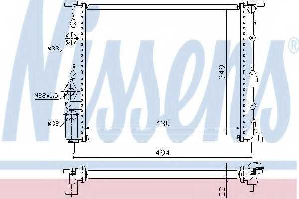 Радиатор охлаждения двигателя NISSENS 639371 - изображение