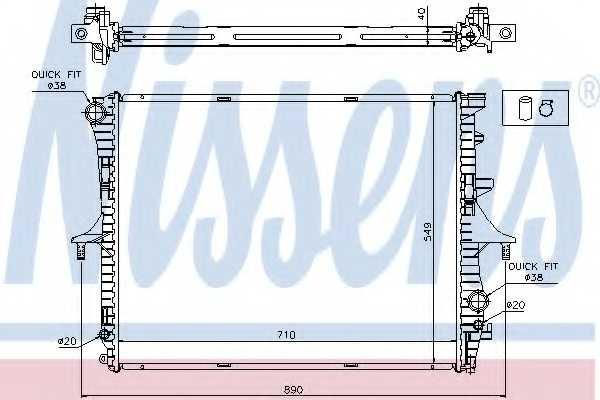 Радиатор охлаждения двигателя NISSENS 65275A - изображение