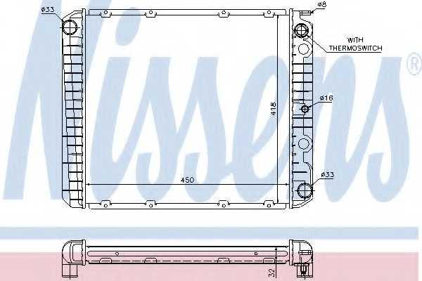 Радиатор охлаждения двигателя NISSENS 65525A - изображение