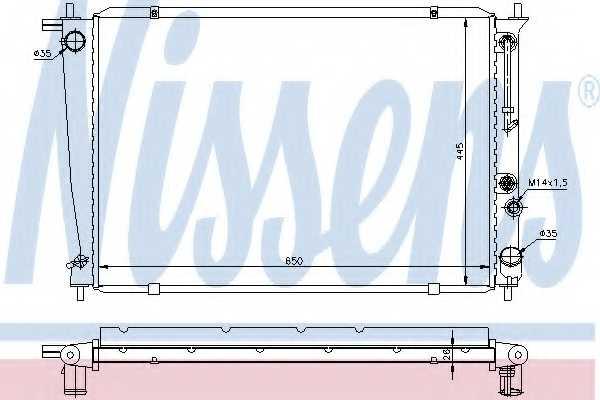 Радиатор охлаждения двигателя NISSENS 67040 - изображение
