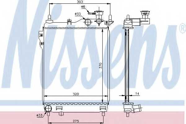Радиатор охлаждения двигателя NISSENS 67093 - изображение