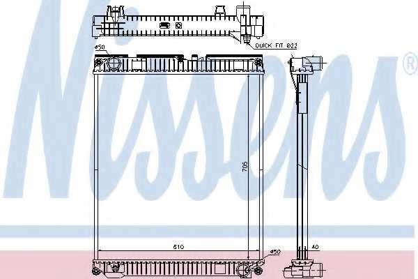 Радиатор охлаждения двигателя NISSENS 67227 - изображение