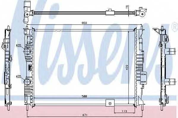 Радиатор охлаждения двигателя NISSENS 67363 - изображение