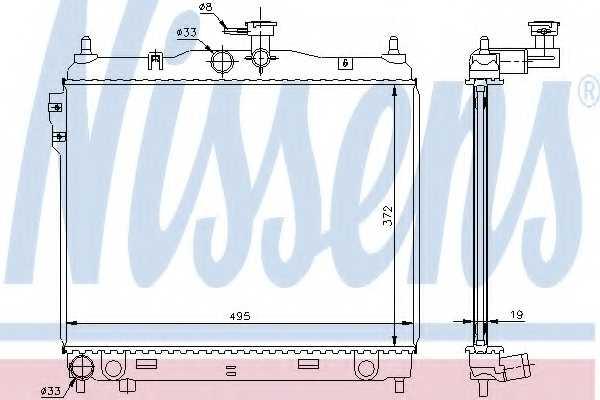 Радиатор охлаждения двигателя NISSENS 67495 - изображение