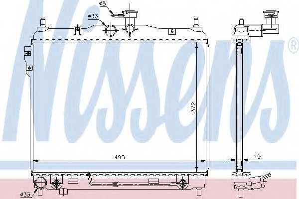 Радиатор охлаждения двигателя NISSENS 67496 - изображение