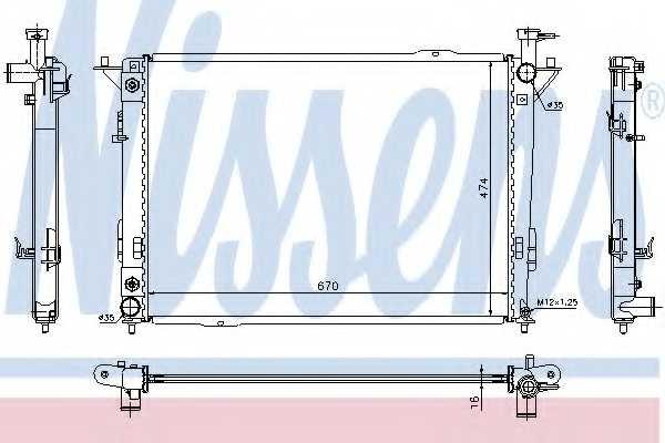 Радиатор охлаждения двигателя NISSENS 67521 - изображение