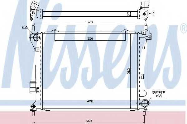 Радиатор охлаждения двигателя NISSENS 67549 - изображение