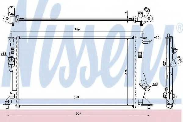 Радиатор охлаждения двигателя NISSENS 68503 - изображение