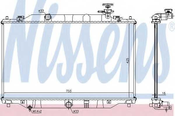 Радиатор охлаждения двигателя NISSENS 68534 - изображение