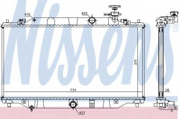 Радиатор охлаждения двигателя NISSENS 68536 - изображение