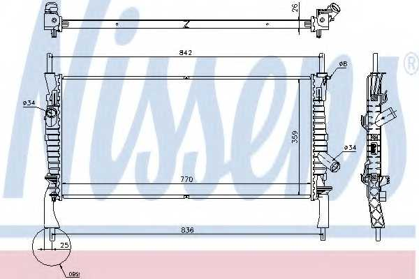 Радиатор охлаждения двигателя NISSENS 69226 - изображение