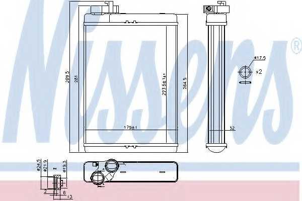 Радиатор отопления салона NISSENS 70231 - изображение