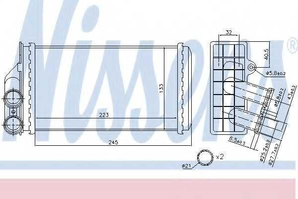 Радиатор отопления салона NISSENS 71157 - изображение